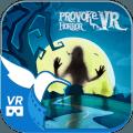 恐怖之源VR1.0