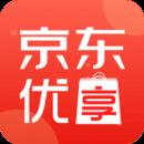 京东优享1.1.1