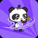 熊猫数学1.1.1