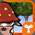 迷宫蘑菇VR1.0