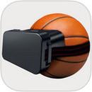 虚拟篮球VR2.0