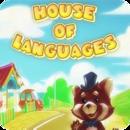 语言之家1.0