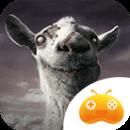 模拟山羊1.2.5