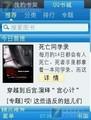 手机QQ阅读