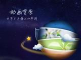 QQ空间HD