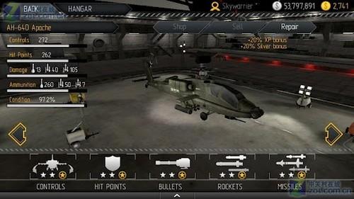 直升机空战