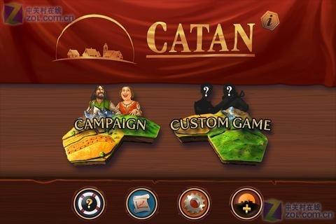卡坦岛Catan