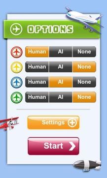 飞行棋大战2.6.6最新版手机游戏免费下载