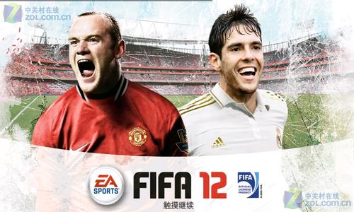 FIFA12手机版