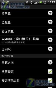 SWF播放器手机版