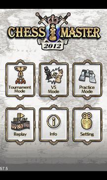 国际象棋大师手机版
