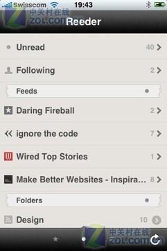 Google Reader阅读器