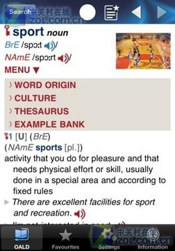 牛津英汉双解词典