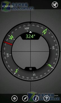 电子罗盘 Kompass