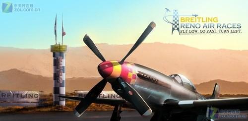 雷洛飞行竞赛
