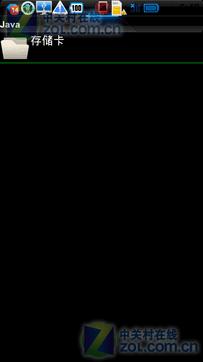 手机Java虚拟机