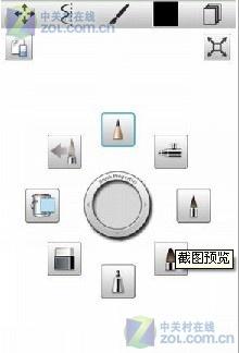 Autodesk数字素描板