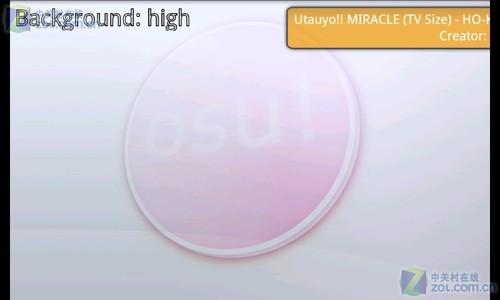 OSU音乐游戏1.5.10最新版手机游戏免费下载