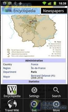 维基百科客户端