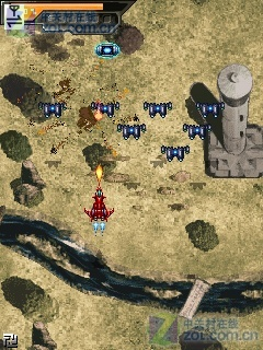 雷霆战机截图