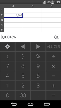 表格计算器GridCalc
