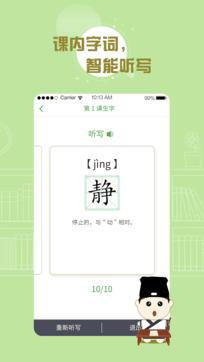 百度汉语词典