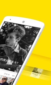 梨视频6.5.3最新版手机APP免费下载