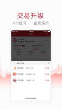 Wind资讯_【Wind资讯股票专家】Wind资讯股票专家免费下载-ZOL手机版
