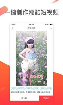 逗拍9.0.0最新版手机APP免费下载