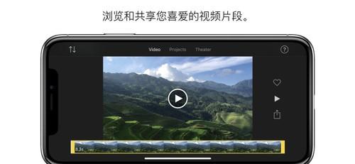iMovie视频剪辑