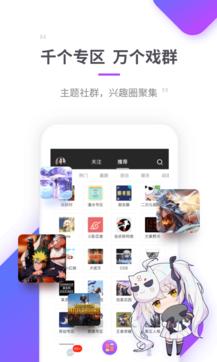 名人朋友圈3.7.6.1最新版手机APP免费下载