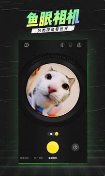 潮自拍3.9.8.0最新版手机APP免费下载