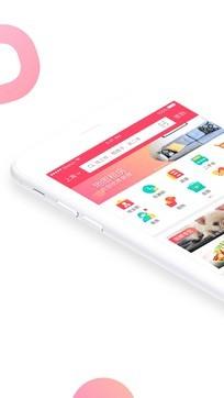 百姓网9.7.5最新版手机APP免费下载