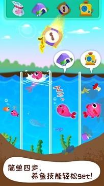 奇妙农场9.40.10.00最新版手机游戏免费下载