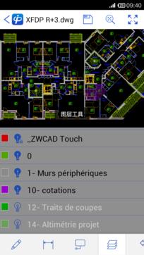 CAD派客云图4.0.5最新版手机APP免费下载