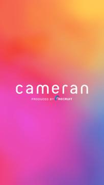 cameran蜷川实花监制拍照软件