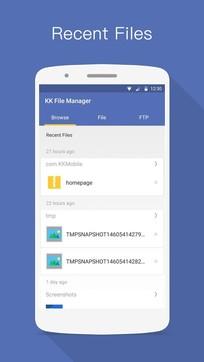 KK文件管理器