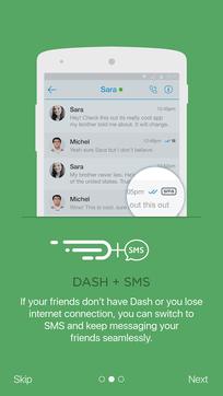Dash短信