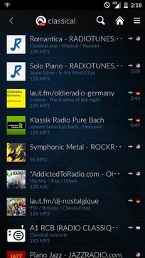收音机Audials
