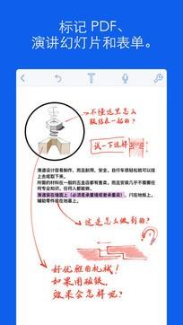 Notability记事本