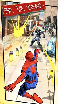 蜘蛛侠:极限
