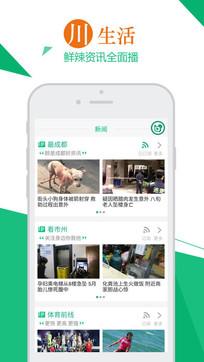 熊猫视频3.1.9最新版手机APP免费下载