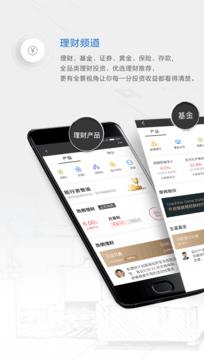 招商银行8.0.5最新版手机APP免费下载