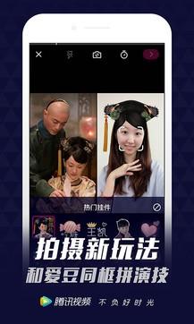腾讯视频7.9.0.20617最新版手机APP免费下载