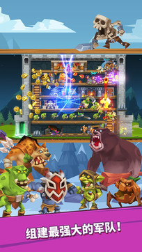 怪物城堡Monster Castle