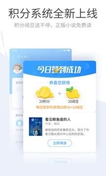 搜狗浏览器5.26.7最新版手机APP免费下载