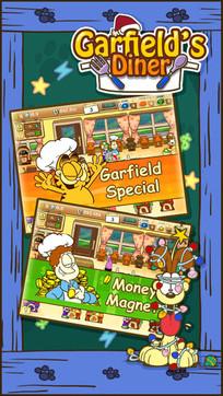 加菲猫餐厅