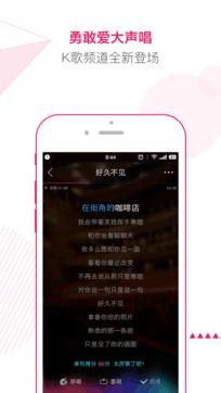 咪咕音乐6.9.4最新版手机APP免费下载