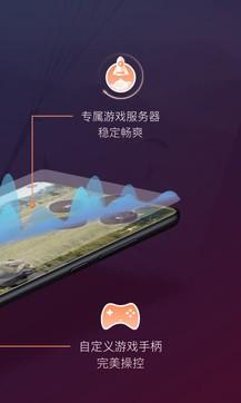 向日葵远程控制9.8.7.28441最新版手机APP免费下载