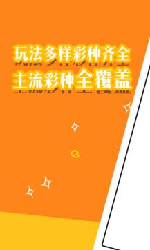 北京pk10计划软件